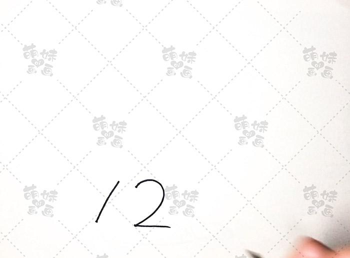 数字12画小狗-步骤1