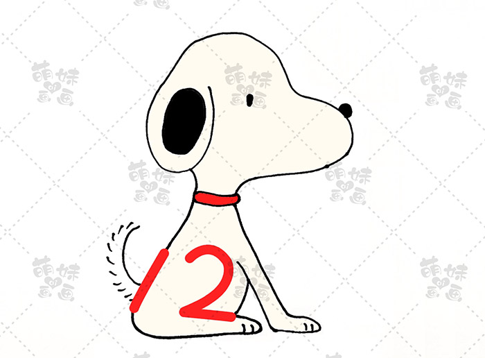 数字12画小狗-步骤6
