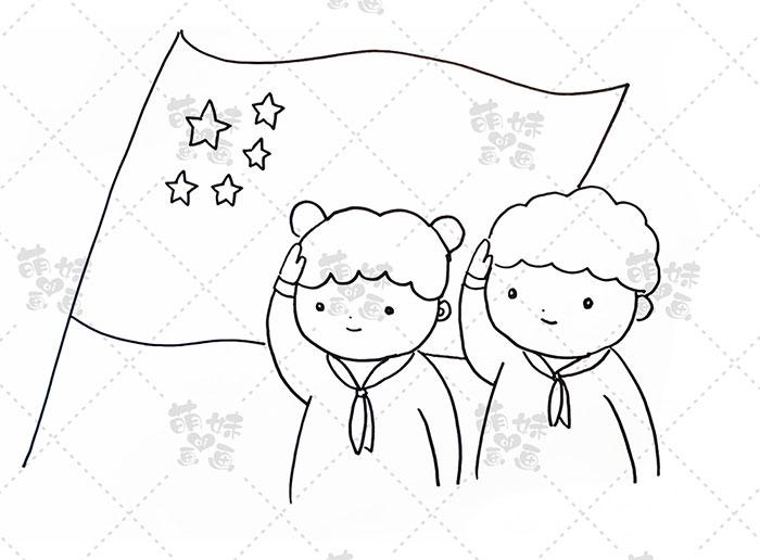 国庆卡通人物-爱国男孩女孩步骤4