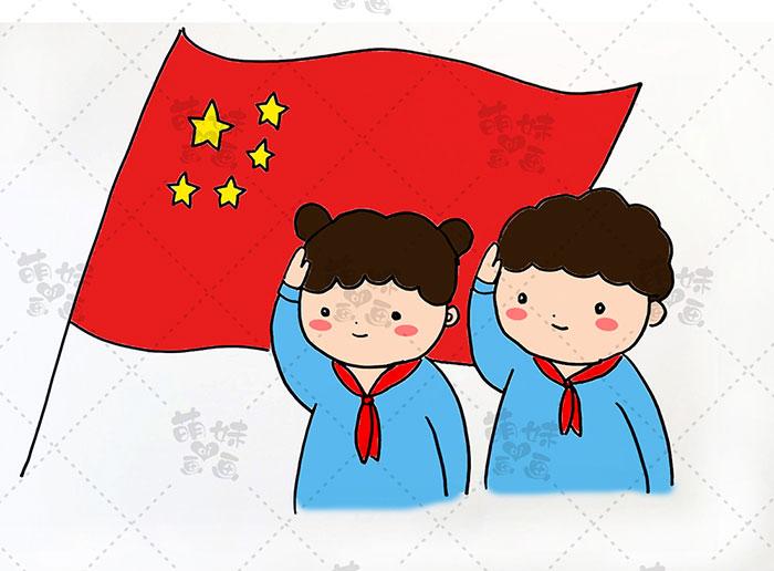 国庆卡通人物-爱国男孩女孩步骤5