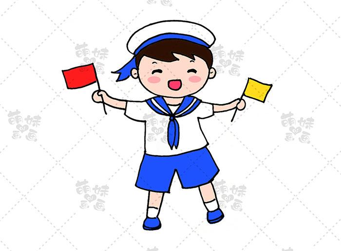 国庆卡通人物-海军步骤5