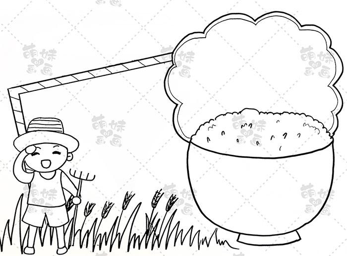 世界粮食日手抄报-步骤2