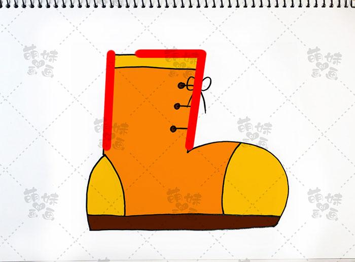 用数字17画鞋子-步骤5