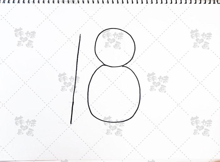 用数字18画和尚-步骤1