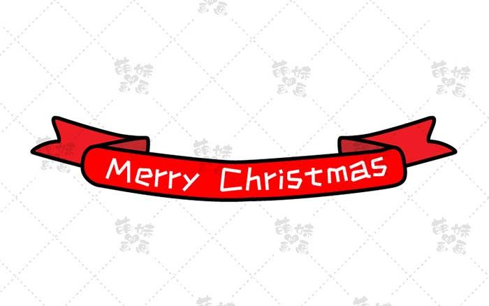 圣诞彩带简笔画