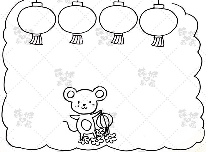 2020鼠年春节灯笼手抄报模板教程-步骤1