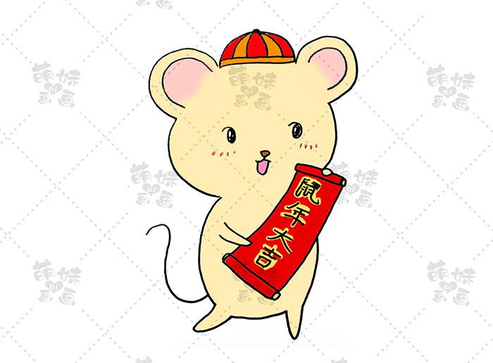 老鼠贴春联-步骤3