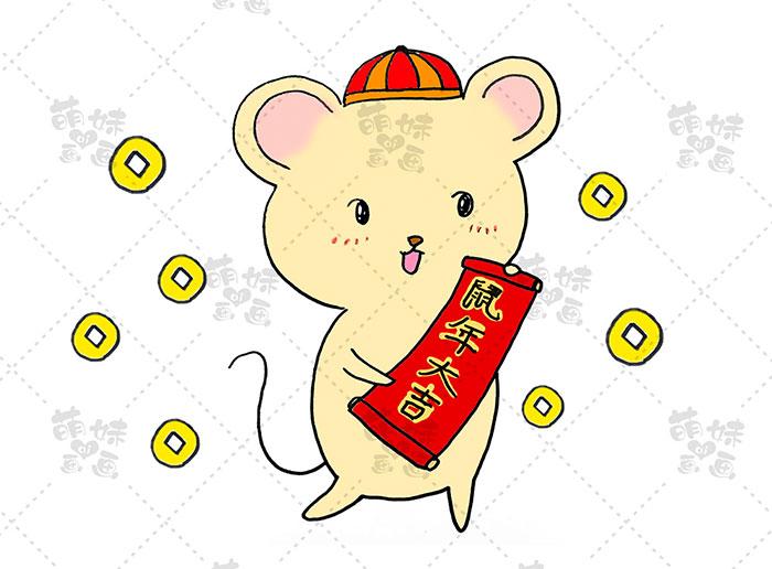 老鼠贴春联-步骤4