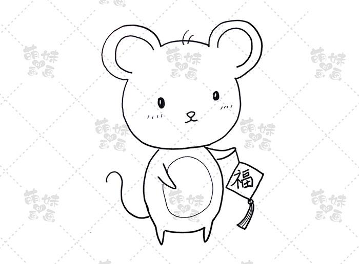 老鼠祝福-步骤2