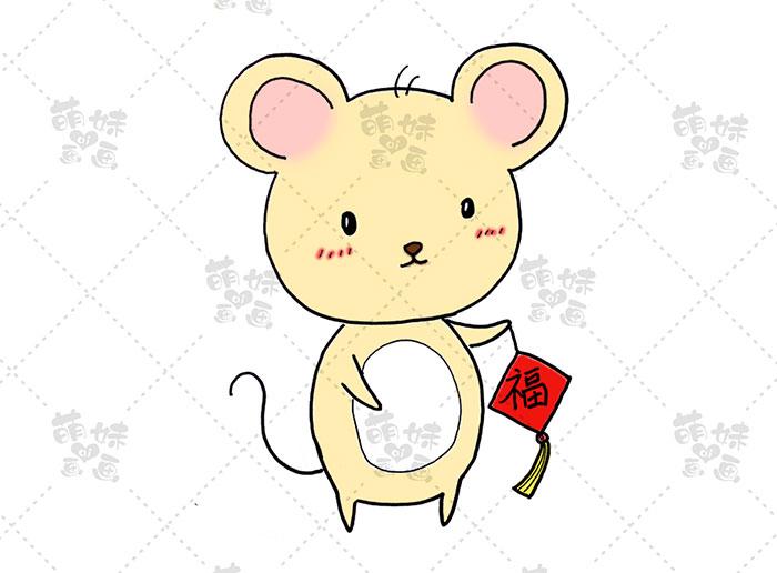 老鼠祝福-步骤3