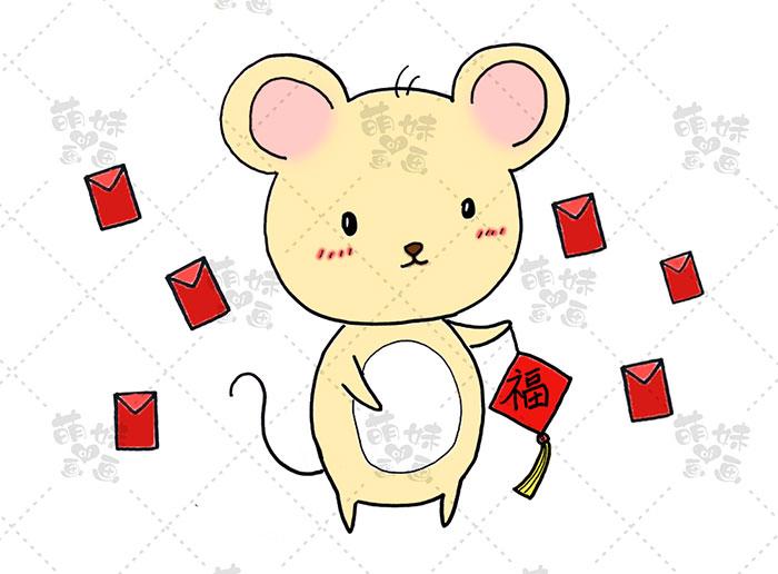 老鼠祝福-步骤4