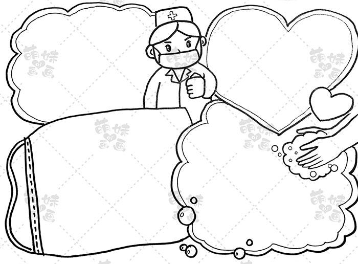 预防冠状病毒手抄报模板步骤7-1