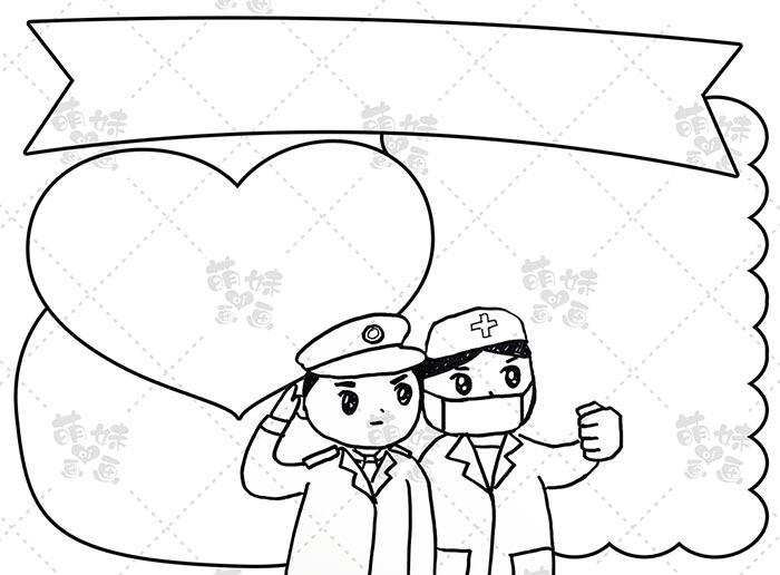 预防冠状病毒手抄报模板步骤8-1