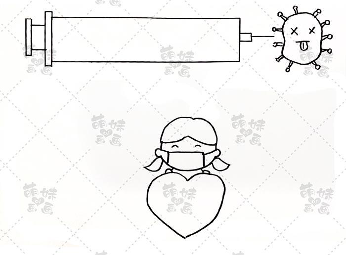 疫情防控手抄报-步骤1