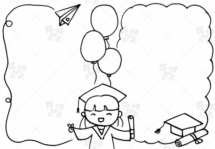 六年级毕业季手抄报-步骤2